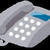 ポアソン分布:ある時間帯にかかってくる電話の数がわかる!??