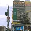 台湾で日本語教師になりたい人へのアドバイス!