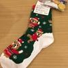 カルディのクリスマス靴下