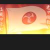 サクラ大戦2日記:京極との決戦に勝利! ラストはこうなるんだ……