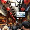 台湾の猫村猴硐から九份へ!電車で1駅と近いのでどちらも観光できますよ