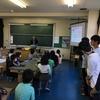 平田小学校で出前授業を行いました!