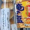 【日記】最近の昼食