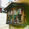 古いはあたらし・おもしろし『名古屋・屋根神』
