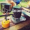 キャンプにどっちを使う?!バーナーとカセットコンロはどっちが向いているの?