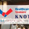 ビジネスコンテスト Healthcare Venture Knot の決勝に進出しました