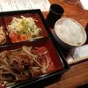 六本木【鶏匠たけはし】鶏の味噌はらみ御膳 ¥900+ご飯大盛 ¥100