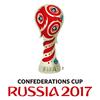 【感想】【コンフェデ グループB】日本は脅威足り得るか? オーストラリア代表 vs ドイツ代表