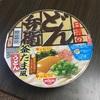 【カップ麺】どん兵衛 釜たま風うどん