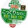 カップ麺112杯目 日清『カップヌードルナイス 濃厚!キムチ豚骨』