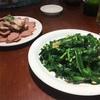 上海のファミマで美味い肉まんを買う方法