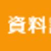 岡山市中区神下 O様邸 電気工事・給排水工事