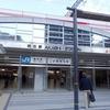 明石の思い出と明石駅前交差点の様子