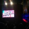 2018.08.08 @ 六本木 六本木ヒルズアリーナ Poppin'Party「テレビ朝日・六本木ヒルズ 夏祭り SUMMER STATION「コカ・コーラ SUMMER STATION 音楽LIVE」」
