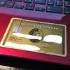 ■旅のお供だったアメックスゴールドカード解約しました。