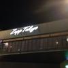 DEZERT ONEMAN LIVE TOUR 2016 【楽しい食卓ツアー】FINAL@Zepp Tokyo