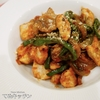 【鶏胸肉で簡単節約レシピ!】ご飯にお酒にめっちゃ合う♪『鶏胸肉のナポ炒め』の作り方