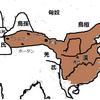 【悠久なる大河】前漢の時代(BC202~AD8)
