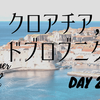 夏休み第二弾!!クロアチア、ギリシャ編~④クロアチア、ドブロブニク2日目~