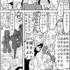 WEB漫画|町内会と私014|町内会、退会なんて許さない!