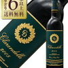 【0784】Clarendelle Bordeaux Rouge 2005