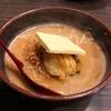 田所商店で<超バターらーめん>と餃子を喰らう!