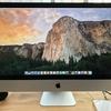【最速でiMacアップデート!!】macOS Sierra 10.12.4【Night Shift対応!!】