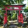 <富士朝めぐり①>先現と徐福、新旧二つの富士朝。八幡神をすり替えたのは徐福富士朝だった?。