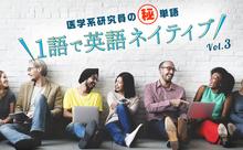 「変だね」と言うときstrangeやoddよりも使う単語は?海外ドラマで学ぶネイティブ英会話
