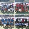 第21回秋田県近県高等学校ソフトテニス研修大会結果
