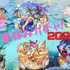 【モンスト】夏休みガチャ2020はどうなる!?~復刻はあるか!?~