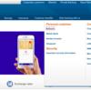Nordea codesの設定方法 —Apple Payを使用開始するために—