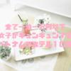 【一泊一万円以下】女子がキュンキュン☆ベトナムのかわいすぎるブティックホテル10選