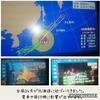 2018年10月1日(月)【台風24号が来た!&自分らしく走ろう!の巻】