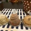 話題のラトリエヒロワキサカの3種類のモンブラン食べ比べてみました!