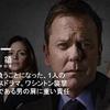 Netflix ネットフリックス 世界で加入者1億人突破!!