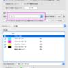 【Acrobat(アクロバット)】一気に?まとめて?ドキュメント上のRGBオブジェクトをまと検索する。