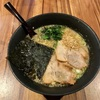 🚩外食日記(598)    宮崎ランチ   「らーめん 椛(MOMIJI)」⑦より、【煮干し醤油らーめん】‼️