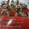 【演奏会出演情報】田中玲子 ユーフォニアムリサイタルVol.11