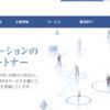 連続増配株:日本(11)プラップジャパン