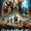 【143】GBA「スーパーロボット大戦R」プレイ日記13