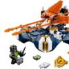 2018年2月1日新発売! レゴ(LEGO) ネックスナイツから5セット