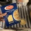 ご飯炊くのもパスタ茹でるのも面倒な時はクスクス。