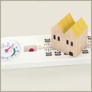 断熱性の高い家ってどんな家?高気密・高断熱にこだわった実例やポイントを紹介