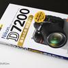 ニコンD7200のガイドブックを買いました