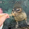 9月の北海道ツーリング2019【4】利尻らーめん味楽、仙法志御崎公園、姫沼