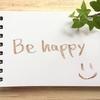 幸福になることは一番のアンチエイジングだと思っていますが、あまりにも幸せを求めすぎると逆に不幸に⁉