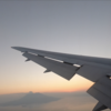 2018秋 鹿児島から東京・途中下車の旅:その2