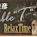 田原俊彦Double T Relax Time公式ブログ