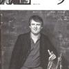 新日本フィル #514 & #515 定期演奏会―インゴ・メッツマッハー Conductor in Residence 就任披露公演―